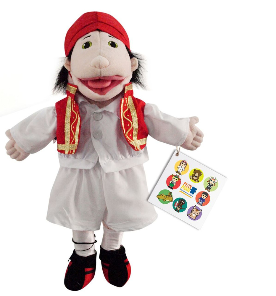 Greek Boy Puppet