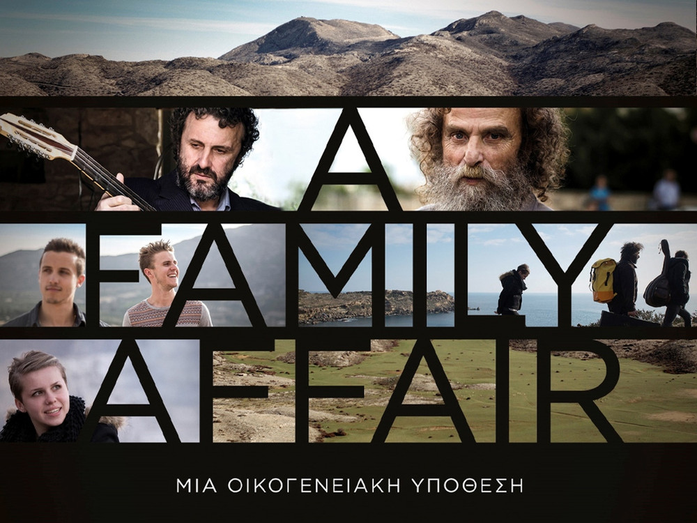CD of the soundtrack form the documentary by Angeliki Aristomenopoulou