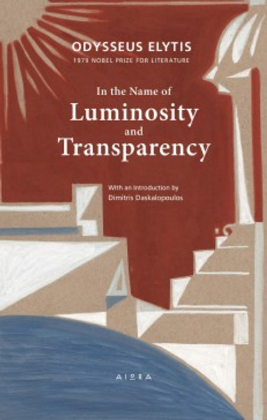 In the Name of Lumosity and Transparency by Odysseas Elytis