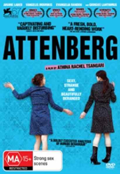 Attenberg Greek film with ENGLISH SUBTITLES