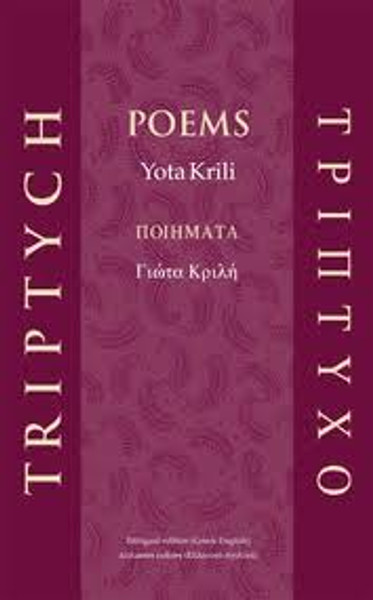 Bilingual collection of poems