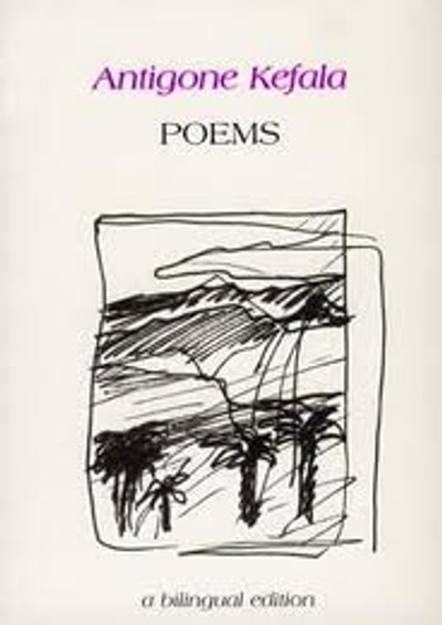 A selection of poems by a wonderful Australian writer