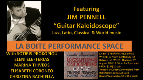 JIm Pennell Performs at La BOITE