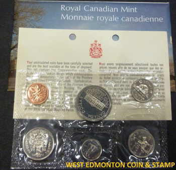 1973 UNCIRCULATED PROOF LIKE SET