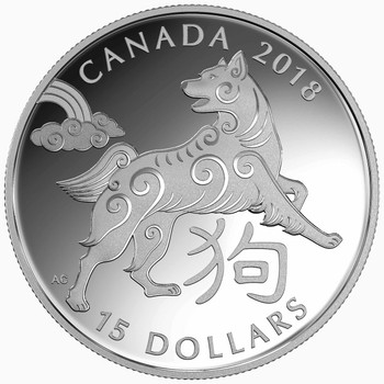 2018 $15 FINE SILVER COIN YEAR OF THE DOG