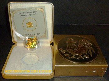 2005 $150 HOLOGRAM GOLD COIN - YEAR OF THE ROOSTER