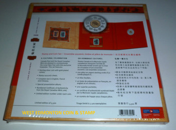 2008 YEAR OF THE RAT STAMP & COIN SET