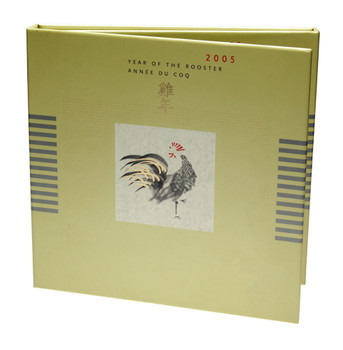 2005 $15 COIN & STAMP SET - YEAR OF THE ROOSTER