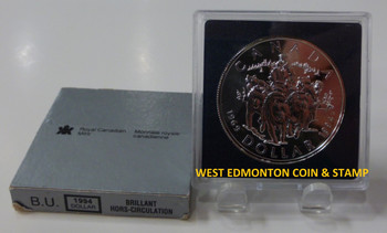1994 BRILLIANT UNCIRCULATED SILVER DOLLAR - RCMP NORTHERN DOG TEAM PATROL