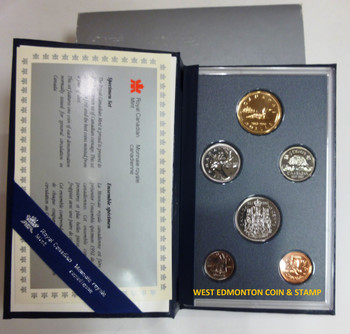 1992 6-COIN SPECIMEN SET - DOUBLE DATED COINS