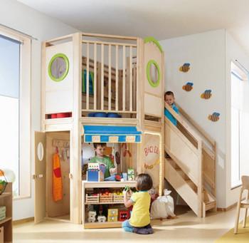 Ordinaire HABA Gemino+ Shop Loft ...