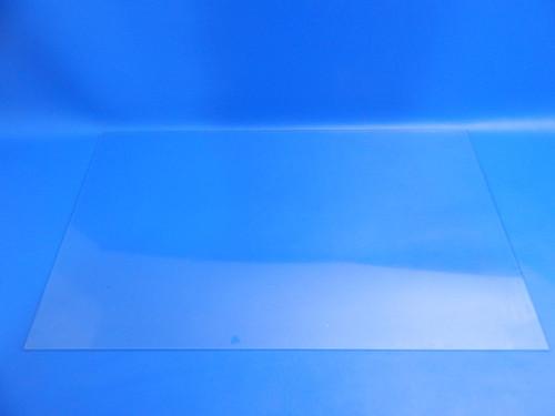 LG Bottom Mount Refrigerator LFC25765ST Crisper Glass Cover MHL42613217