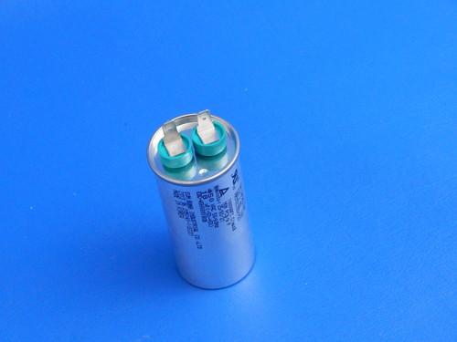 LG Bottom Mount Refrigerator LFC25765ST Run Capacitor EAE58905704