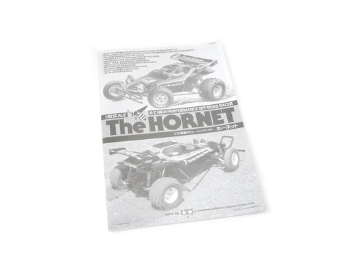 Tamiya Hornet Owners Instruction Assembly Manual 1050367