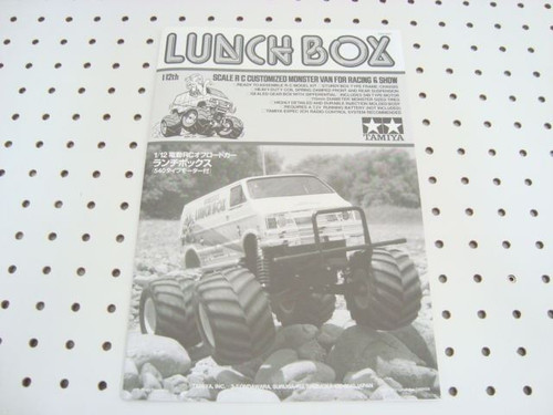 TAMIYA LUNCHBOX LUNCH BOX OWNERS INSTRUCTION ASSEMBLY MANUAL