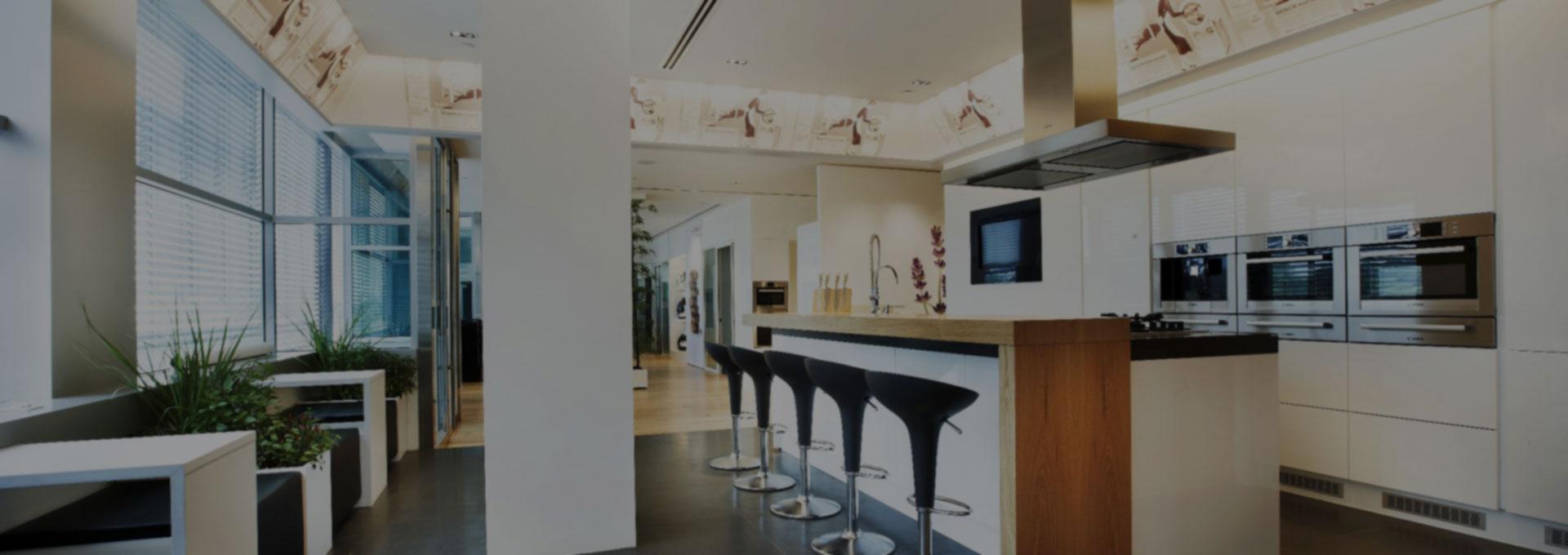 Awesome Bosch Kitchen Center Sandy Utah Festooning - Home Design ...