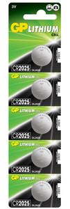 Lithium Battery (5pcs) CR-2025