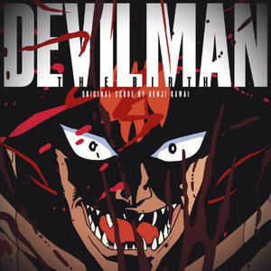 KENJI KAWAI Devilman 'The Birth' (Original 1987 Anime Soundtrack) (Akira and Amon swirl) LP