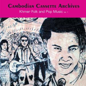 VA Cambodian Cassette Archives: Khmer Folk and Pop Music Vol. 1 2LP RSD 2016