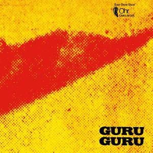 GURU GURU UFO (Turquoise Vinyl) LP