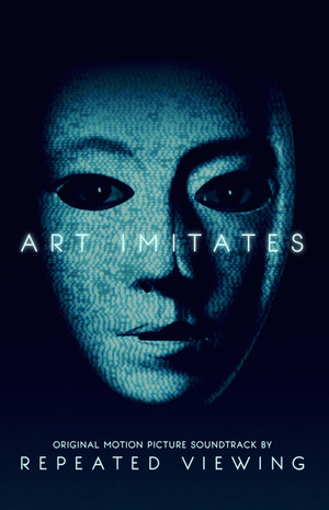 REPEATED VIEWING: Art Imitates Cassette
