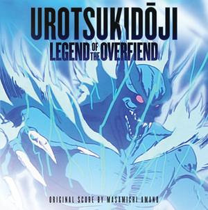 Masamichi Amano Urotsukidoji: Legend Of The Overfiend (Original Soundtrack) 2LP