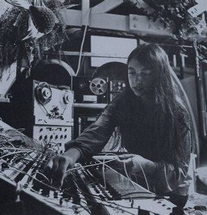 SUZANNE CIANI: Fish Music 7""