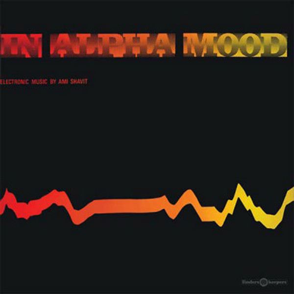 AMI SHAVIT In Alpha Mood LP