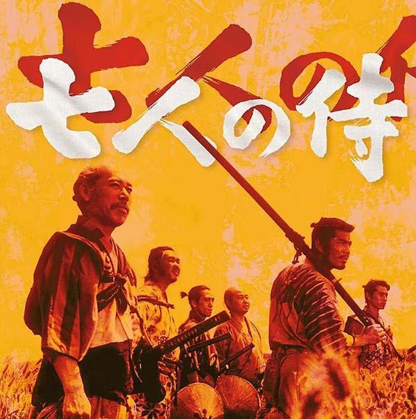 FUMIO HAYASAKA Seven Samurai OST LP
