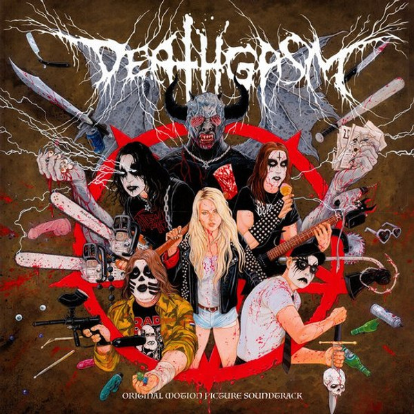 V/A: Deathgasm (Original Soundtrack) 2LP