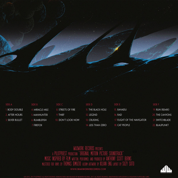 PILOTPRIEST (Original Motion Picture Soundtrack) 3LP