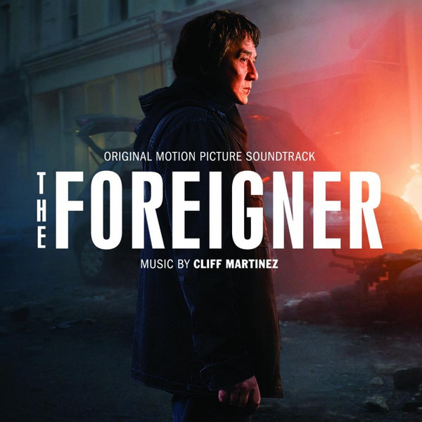 CLIFF MARTINEZ: The Foreigner (Score) LP