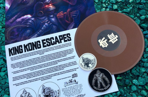 "AKIRA IFUKUBE: King Kong Escapes 12"" LIMITED EDITION BROWN VINYL"