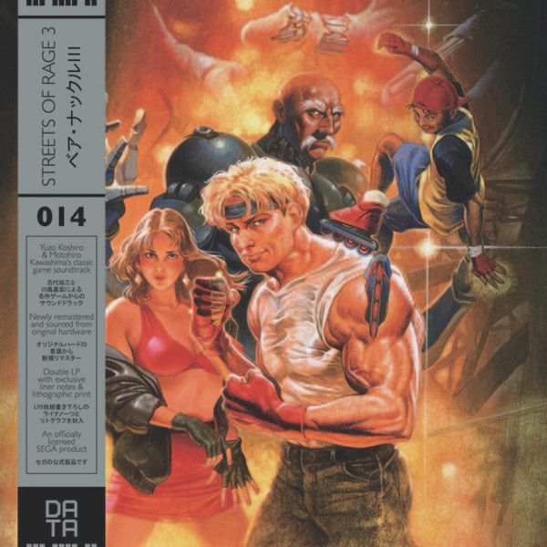 YUZO KOSHIRO: Streets Of Rage 3 (Original Soundtrack) 2LP