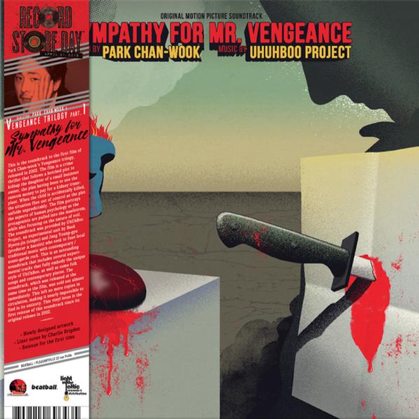 UHUHBOO PROJECT: Sympathy For Mr. Vengeance - Original Motion Picture Soundtrack (Vengeance Trilogy Part. 1) (RSD 2018) LP