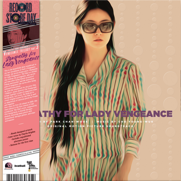 YEONG-WOOK JO: Sympathy For Lady Vengeance - Original Motion Picture Soundtrack: (Vengeance Trilogy Part. 3) (RSD 2018) LP