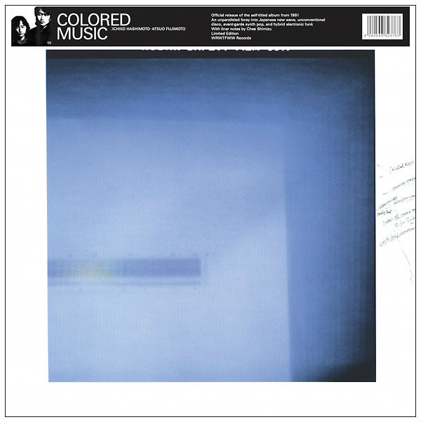 COLORED MUSIC: Colored Music LP