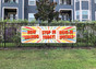 Colorful Stripes Apartment Banners