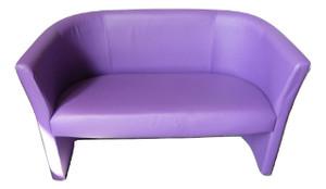 OCEE Design Ltd Faux Purple Leather Sofa (66B-516-7D1)