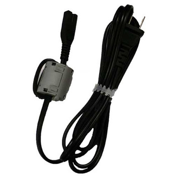 PR600 Power Cord fits Brother and Baby Lock 6 Needle Machines
