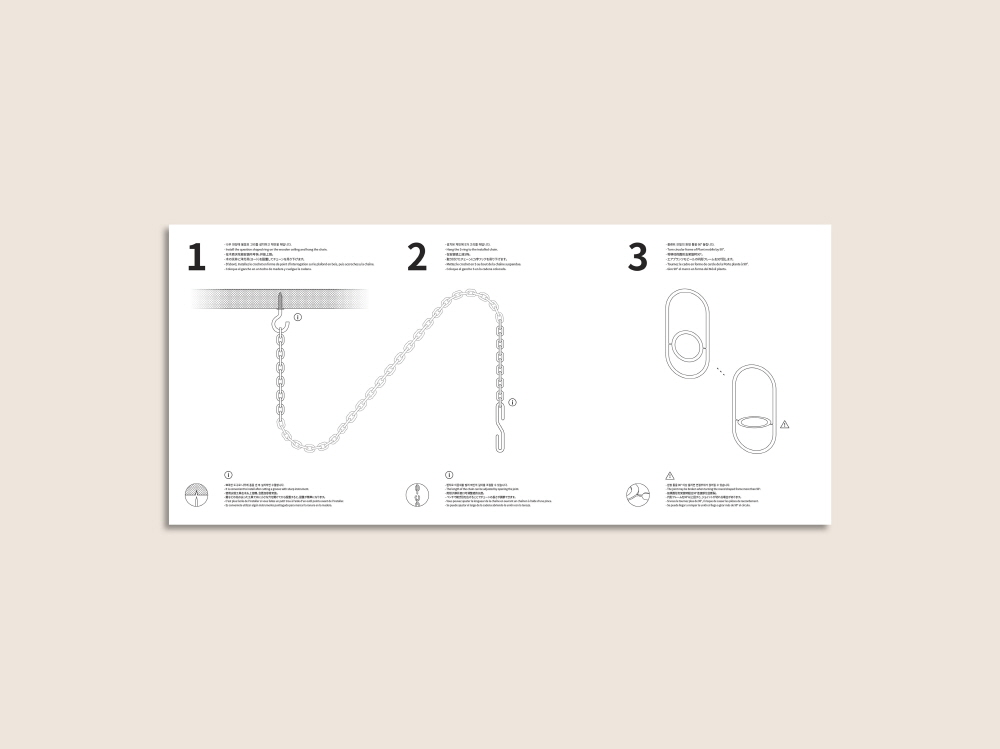 Small Good Things Oval Plant Mobile Instructions