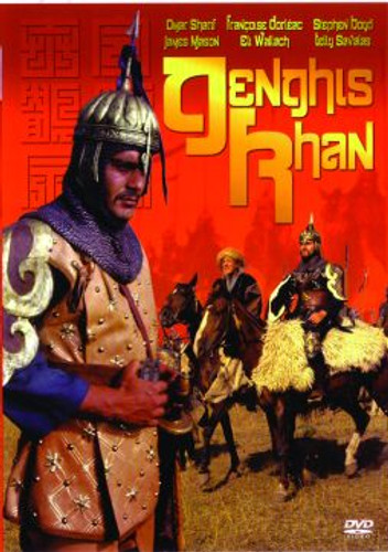 Genghis Khan Digital Remastered Widescreen Edition Dvd