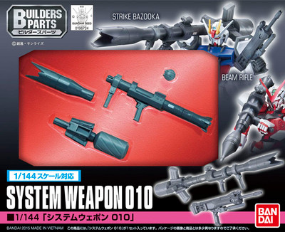 Builders Parts: System Weapon 010