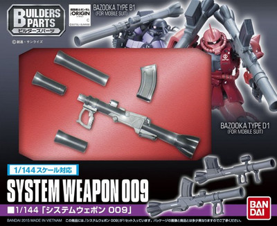 Builder Parts: System Weapon 009