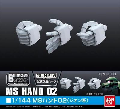 MS Hand 02 Zeon