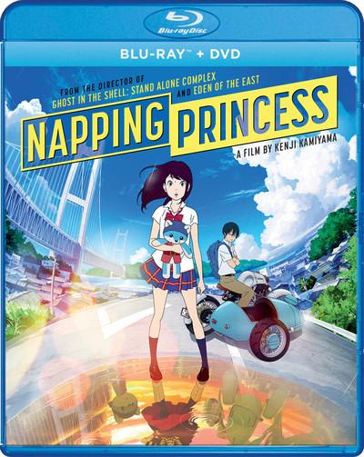 Napping Princess Blu-ray/DVD