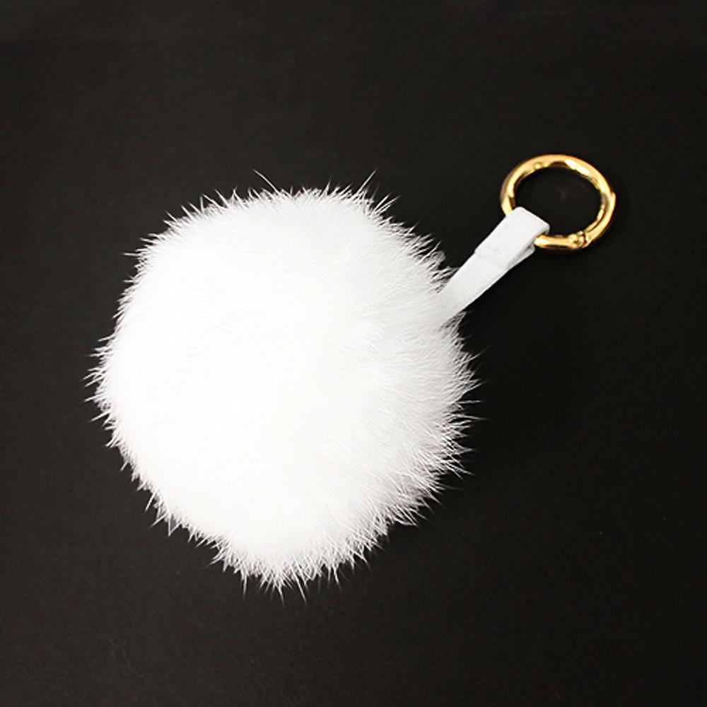 Ladies Pom Pom Gold Tip Key Chain White