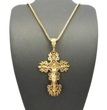 Most High Jesus Cross Pendant