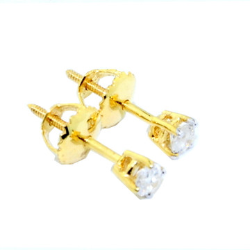 Mens 1/5 cttw Gold Diamond Stud Earrings Back Basket Setting