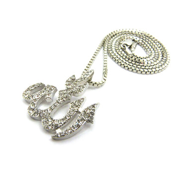 Diamond Cz Iced Out Allah Pendant Box Chain Necklace Silver